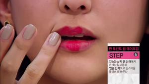 6) 입술을 살짝 뗀 상태에서 손가락을 이용해 입술 안쪽으로 립스틱을 돌리며 펴 발라 주세요. <br>입 꼬리 쪽으로 자연스럽게 그라데이션이 돼요! <br>레드 립 컬러로 혈색이 환하고 맑아 보이는 느낌이에요!