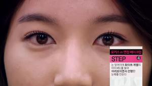 6) 눈 앞머리에 <b>화이트 계열의 아이 섀도</b>를 발라 어려 보이면서 선명한 눈매를 만들어 주세요. <br>화이트 계열로 눈 앞머리를 잡으면 눈 앞트임 효과는 물론 또렷한 인상을 <br>연출할 수 있어요!