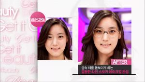 5) 안경으로 훨씬 더 프로 페셔널 해 보이는 이미지가 되었어요!