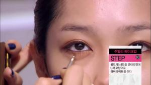 7) 언더에 펄 브라운 라인으로 반짝임을 주세요, 뚜렷해 보이게 하고, <br>눈매가 시원해 보이는 효과를 줘요.