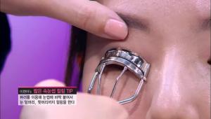 1) 속눈썹이 짧기도 하지만 쳐져 있는 상태이므로 뷰러를 이용해 눈썹에 <br>바짝 붙여서 눈 앞머리, 뒷머리까지 컬링을 해주세요.