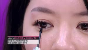 3) <u>언더 마스카라</u>를 사용하면 눈이 더욱 커 보이는 효과가 있어요! <br>언더형 마스카라 브러시를 세워 아래 속눈썹에도 꼼꼼히 발라주세요.