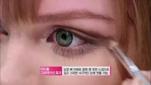 <b>TIP</b><br><br> - 단 눈두덩에 살점이 있는 눈매에는 아이홀 끝 부분에만 포인트를 주세요! 깊이 패인 눈매에는 아이홀 그라데이션이 안성맞춤이에요!