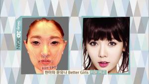 메이크오버 전, 3D스캐너로 얼굴을 스캔해서 문유나 Better Girls의 얼굴을 분석해 봤어요!