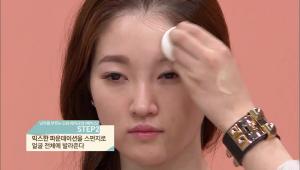 2. 믹스한 파운데이션을 스펀지로 얼굴 전체에 발라주세요.