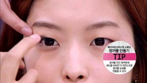 4) 쌍커풀 라인 윗부분에 섀도를 바르면 더 자연스러운 쌍커풀 눈매를 연출할 수 있어요