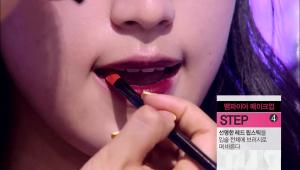 4) 선명한 레드 립스틱을 입술 전체에 브러시로 펴 발라주세요.