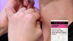 4) 목 주변의 근육을 사선으로 잡아 비틀고 엄지를 끌어 올리는 동작을 반복해주세요.