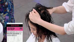 2) 머리 밑에서부터 정수리까지 머리카락 결 반대 방향으로 누르면서 올라가주세요. <br>평소에 어깨가 뻐근하셨던 분들이라면 어깨도 함께 마사지를 해주세요. <br>두피 마사지만 하고 어깨를 풀어주지 않는다면 효과가 없어요!