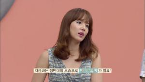 그래서 김자영 Better Girls에게는 지금의 얼굴과 정반대의 얼굴로 변하는 메이크 오버가 필요해요! <br><br>메이크업 아티스트 손대식 선생님과 함께하는 남상탈출 메이크오버! <br>시작해볼게요:-)