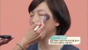3. 얼굴 전체에 가볍게 미세 파우더를 발라서 메이크업이 얼룩지는 것을 방지해주세요.