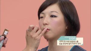 2. 샤이니한 투명 립글로스를 입술 중앙에 발라 마무리해주세요