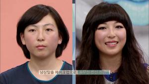 남상탈출 메이크업으로 여성스럽게 입체감이 있는 얼굴을 가진 두부상으로 변신을 성공했어요! 동글동글한 민아씨의 느낌이 물씬 나죠? <br><br>오늘의 메이크오버 성공!