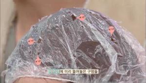 1. 미리 조그맣게 구멍을 뚫어놓은 헤어캡을 머리카락 위에 씌워주세요.