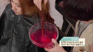 2. 탈색한 머리를 매니큐어 물에 넣었다 뺐다 하면서 물들여주세요.