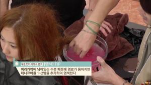 <b>TIP</b> 머리카락에 남아있는 수분 때문에 염료가 묽어지면 매니큐어를 1~2방울 추가하여 염색해주세요.