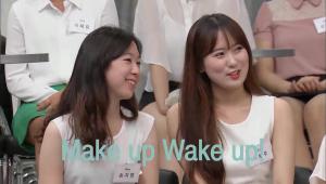 과학적인 방법으로 숨어있는 아름다움을 발견하는 'Make up Wake up' 시간에는 단번에 면접관들을 사로잡는 취업 하이패스 메이크업을 준비했습니다.