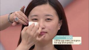 2. 스펀지로 얼굴 전체에 고르게 발라서 피부 톤을 환하게 밝혀준다.