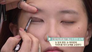 <b>TIP</b> 눈 앞과 중앙, 눈 뒷부분에 악센트를 줘서 눈매를 교정하면 뚜렷한 눈매를 완성할 수 있어요.