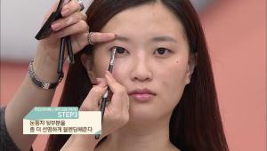 3. 눈동자 뒷부분을 좀 더 선명하게 블렌딩해주세요.