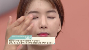 2 손등에 펴 바른 펜슬 아이라이너를 블렌딩 후, 팁 브러시나 손가락에 묻혀 눈두덩 전체에 발라주세요.