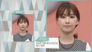 촉촉한 깃털 메이크업으로 변신 성공!