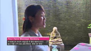 <b>- 하모니 마사지</b><br><br> 제일 먼저 Four Hand Massage Harmony를 했어요. 이 것은 약 60분간의 <br>마사지 타임으로 두 명의 테라피스트가 동시에 진행해요! 가격은 450,000루피아로 한화로는 5만원대예요!