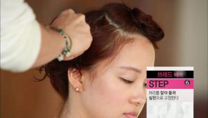 7) 머리를 말아 올려 실핀으로 고정시켜주세요.