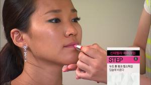 10) 누드 톤 핑크 립스틱을 입술에 발라주세요!