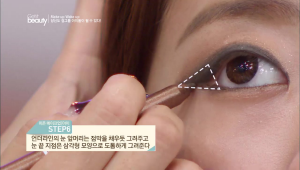 7. 언더라인의 눈 앞머리는 점막을 채우듯 그려주고 눈 끝 지점은 삼각형 모양으로 도톰하게 그려주세요.