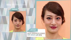 카키 컬러 렌즈를 껴주면 아만다 사이프리드의 신비로운 카키 아이즈 눈매 완성!