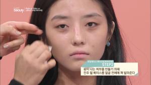 2. 광이 나는 피부를 만들기 위해 진주 펄 베이스를 얼굴 전체에 펴 발라주세요.