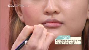 2. 베이지 톤 립 라이너로 입술 윤곽의 거뭇거뭇한 부분을 정리해주세요.
