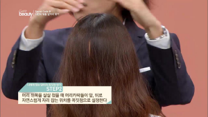 2. 머리 위쪽을 살살 쳤을 때 머리카락들이 앞, 뒤로 자연스럽게 자리 잡는 위치를 꼭짓점으로 설정해주세요. <br><br><b>TIP</b> 사이드 뱅 꼭짓점은 원하는 방향으로 머리카락을 넘겼을 때 옆으로 생기는 꼭짓점을 찾아주세요!