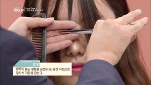 2. 앞머리 중앙 부분을 눈썹과 눈 중간 지점으로 잘라서 기준을 잡아주세요. <br><br><b>TIP</b> 앞머리를 자를 때 힘을 줘서 머리카락을 당기는 것은 NO!