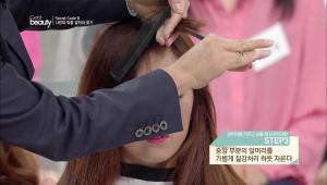 3. 중앙 부분의 앞머리를 가볍게 질감처리하듯 잘라주세요.