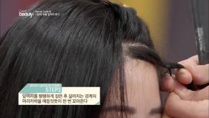 2. 앞머리를 팽팽하게 잡은 후 갈라지는 경계의 머리카락을 매듭짓듯이 한 번 꼬아주세요. <br><br><b>TIP</b> 갈라지는 부분을 기준으로 앞머리를 꼬아주세요.