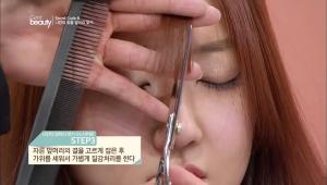 3. 자른 앞머리의 결을 고르게 잡은 후 가위를 세워서 가볍게 질감처리를 해주세요.