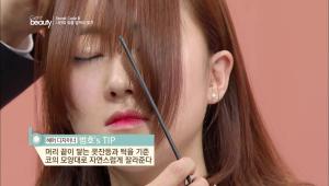 5. 머리 끝이 닿는 콧잔등과 턱을 기준으로 코의 모양대로 자연스럽게 잘라주세요.