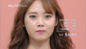 김가행 Better Girls의 메이크 오버 포인트에요. <br>과한 아이라인과 다크서클을 없애고, 피부 혈색을 높인 탱글탱글한 피부를 연출해주며, 이마와 턱에 볼록한 느낌을 만들어주면 5살이나 어려보일 수 있다고 해요.
