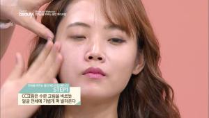 1. CC크림을 수분 크림을 바르듯 얼굴 전체에 가볍게 펴 발라주세요.
