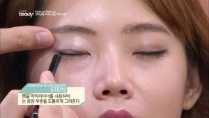 2. 펜슬 아이라이너를 사용하여 눈 중앙 부분을 도톰하게 그려주세요.