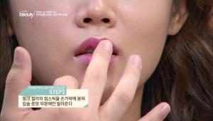 2. 핑크 컬러의 립스틱을 손가락에 묻혀 입술 중앙 부분에만 발라주세요.