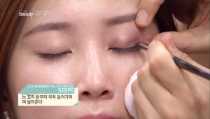 5. 눈 꼬리 끝부터 꾹꾹 눌러가며 펴 발라주세요.