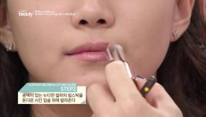 2. 광택이 있는 누디한 컬러의 립스틱을 톤다운 시킨 입술 위에 발라주세요.