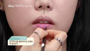 2. 립 브러시를 활용하여 립 전체에 펴 발라주세요.