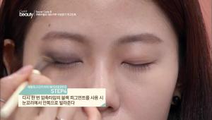 4. 다시 한번 압축타입의 블랙 피그먼트를 사용 시, 눈꼬리에서 안쪽으로 발라주세요.