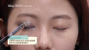 7. 눈동자가 튀어나오는 눈두덩 중앙에 실버 피그먼트를 발라주세요.