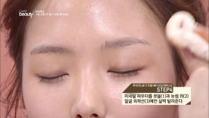 4. 미네랄 파우더를 콧볼과 눈썹 위, 얼굴 외곽선에만 살짝 발라주세요.
