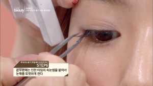 6. 끝부분에는 진한 타입의 속눈썹을 붙여서 눈매를 또렷하게 만들어주세요.